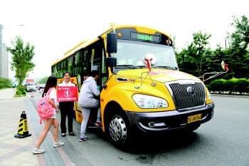 高中生也能坐校车啦!