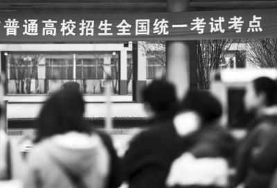 """天津高考 英语""""一年两考"""""""