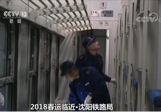 春运临近:初十车票开卖 东北地区支南临客启程南下