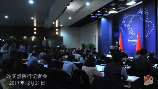 联合国官员调查缅甸人权受阻反怪中国 外交部回应