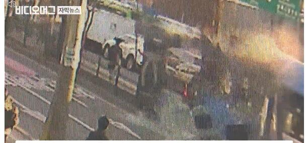 韓首爾公交車連撞10余車致多人受傷 疑因司機斗氣