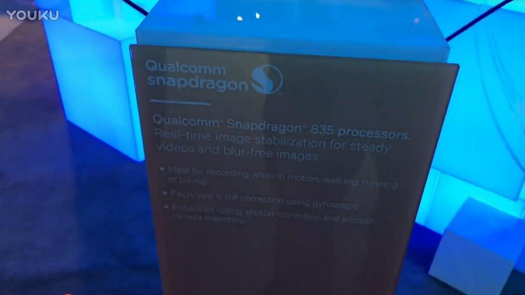 诺基亚骁龙835旗舰Nokia 8正面视频曝光的照片 - 3