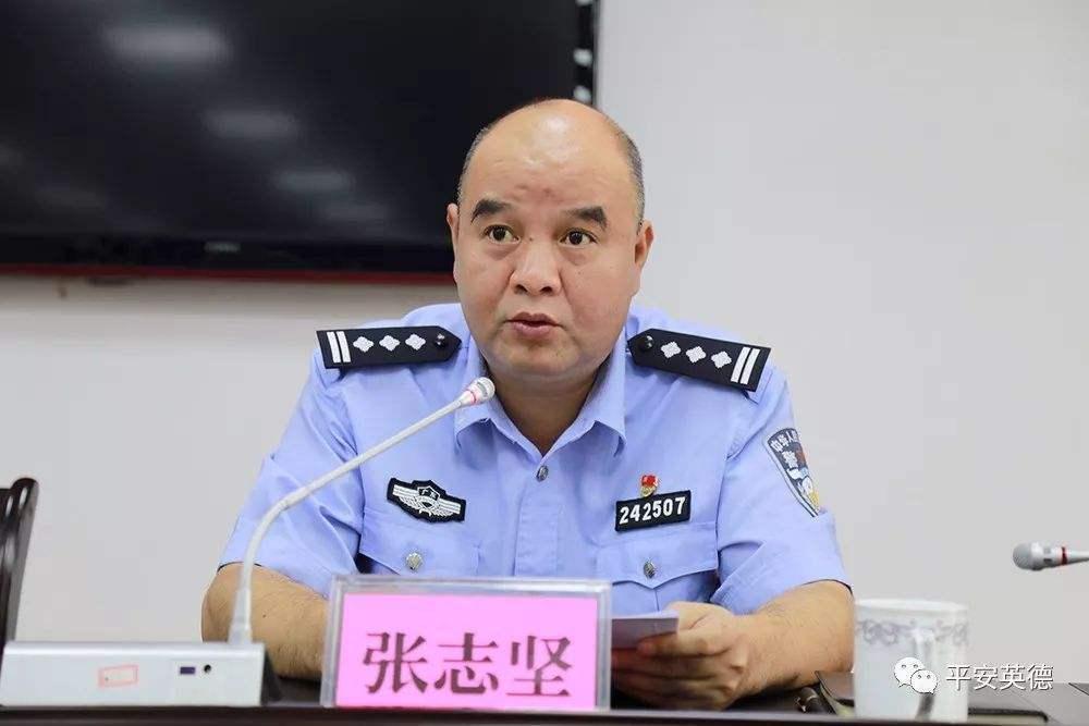 廣東一公安局5人落馬:2人是親兄弟 1人是警界明星