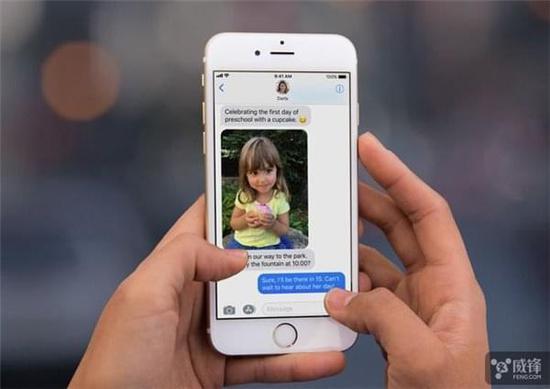 """苹果更新""""隐私""""页面:说明用户数据如何保护"""