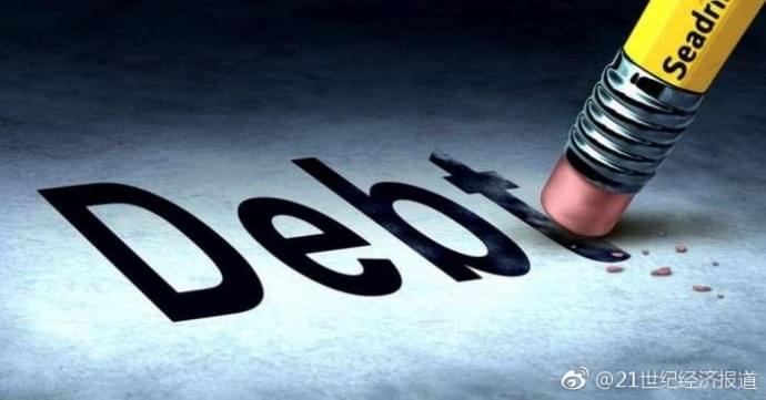 """""""侨兴债""""细节曝光:邮储银行投资22亿信托遭违约"""
