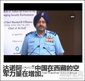 印军:中国空军能在西藏全年作战 过去只能夏天行动