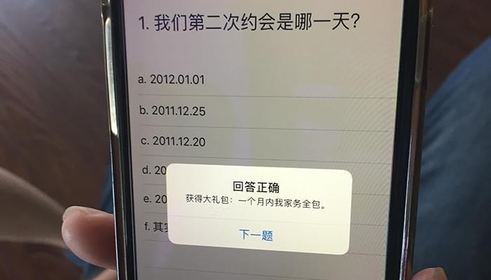 画风新奇:程序员男友七夕送女友小程序 被找bug