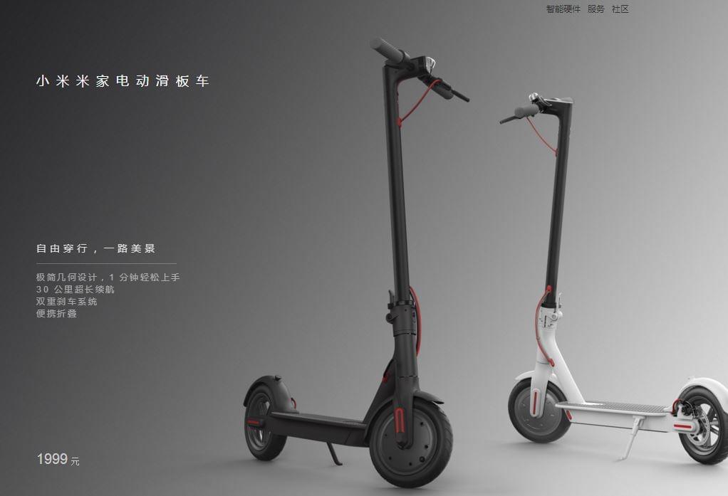 看看这车溜不溜:小米米家电动滑板车体验评测的照片 - 1