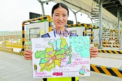 """高速收费员手绘""""贵州旅游路线图"""""""