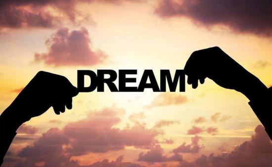 丧失追梦能力? 超六成受访者每天为梦想奋斗