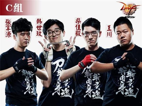 DNF9月25日职业联赛赛事战报!全华班组队抗韩