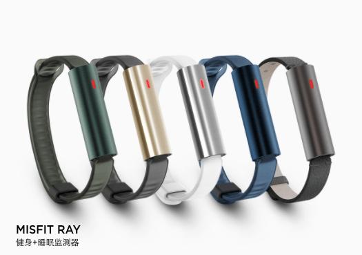 EA阿玛尼发智能复合腕表 Misfit多款穿戴增新配色的照片 - 2