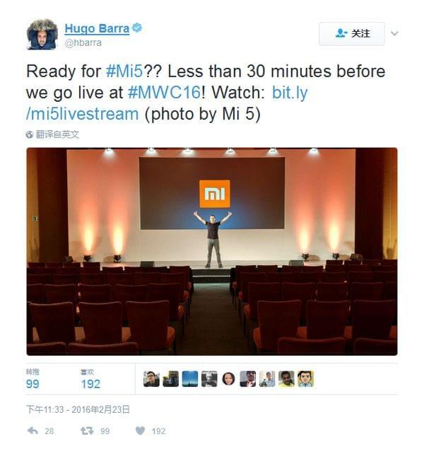 小米确认不会参加今年的MWC大展的照片 - 2