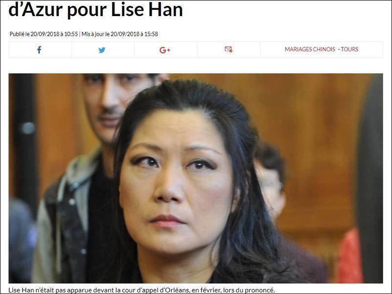台湾女子在法国专骗大陆游客 逃逸数月后被捕