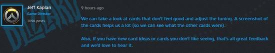 热议:比赛结束后的杰出卡是你想要的吗