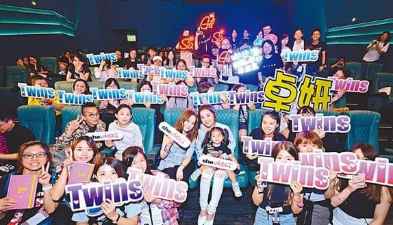 Twins包场和粉丝看新歌MV 新招宣传歌曲超有效