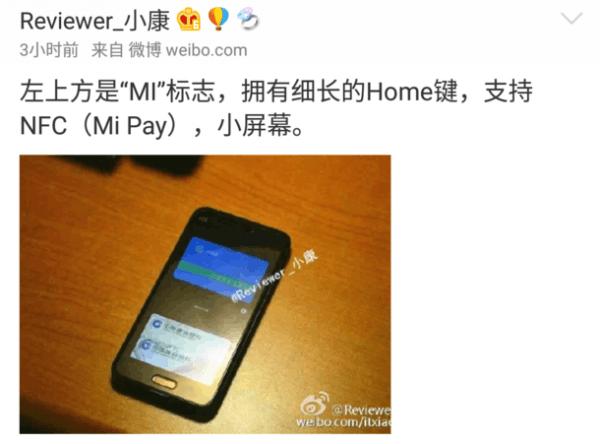 4英寸小屏手机:小米Small或随5S发布的照片 - 3