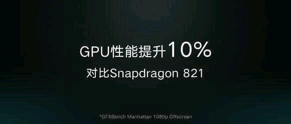 魅族Pro 7幻灯片曝光:IMX386+屏上指纹解锁+麒麟960处理器的照片 - 5