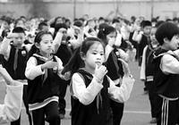 优质资源助力雄安教育 4所京校雄安校区已挂牌