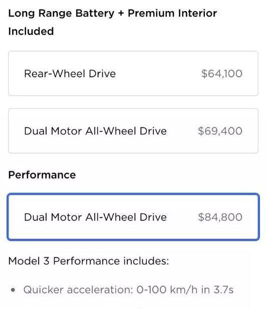 特斯拉取消北美Model 3预订系统 官网可直接下单