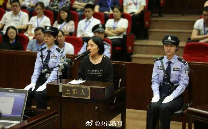 杭州保姆纵火案二审庭审结束 将择期宣判