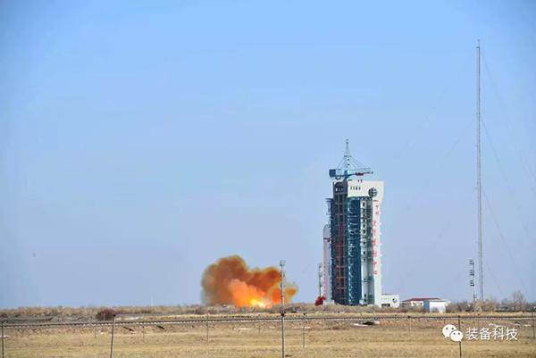 陆地勘查卫星三号成功发射 系长征火箭第263次飞行