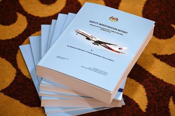 MH370调查组与家属见面 家属疑报告掩盖部分事实