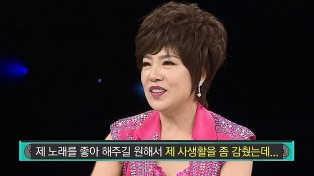 58岁女歌手自曝惨痛史 称离婚被前夫骗8亿人民币