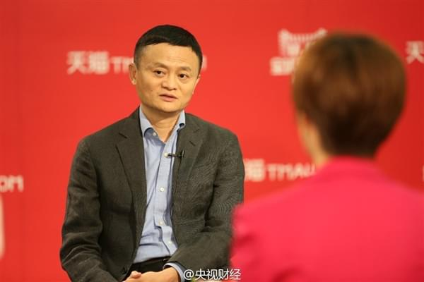 马云:中国电商要变天,900亿日销售额将是常态的照片