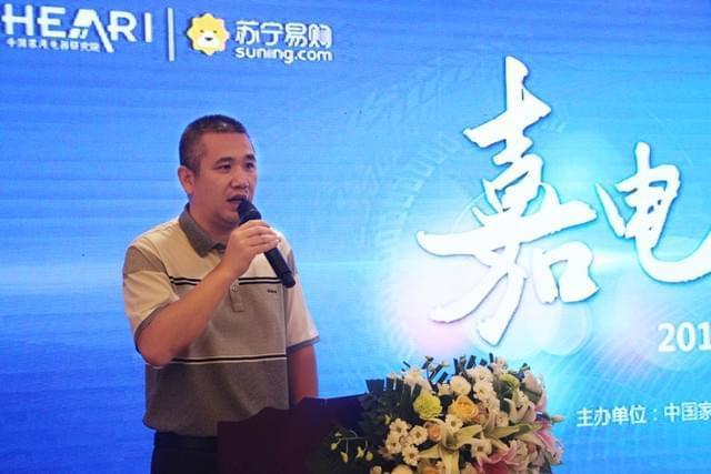 冰箱新风口到来 家电院苏宁中怡康共推健康冰箱联盟