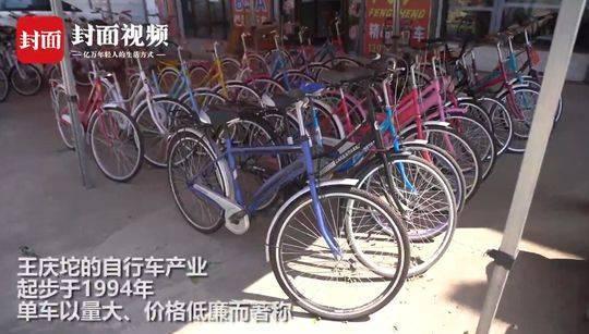 """共享泡沫破灭:直击天津""""单车小镇""""的生与死"""