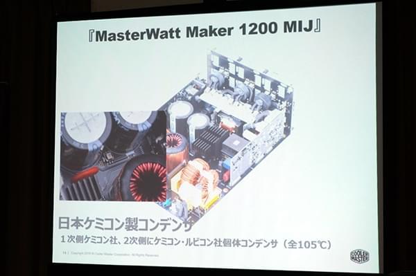 酷冷至尊7000元旗舰电源内部大曝光:日本原味华丽堆料的照片 - 6