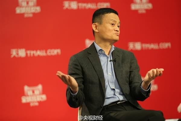 马云最新30分钟采访:深刻剖析中国经济30年的照片 - 1