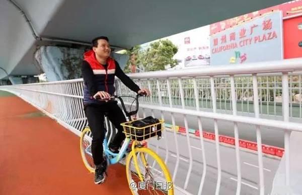 全国首条空中自行车道建成 全长7.6公里的照片 - 10