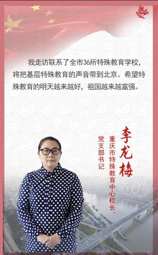 h5|喜迎十九大 带着愿景去北京