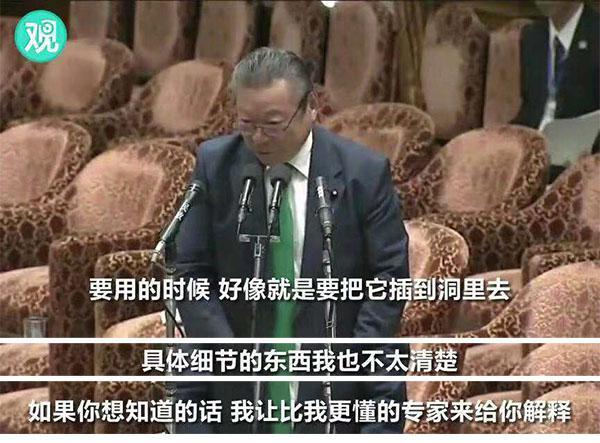 日本網絡安全大臣承認沒用過電腦 不知道什么是USB