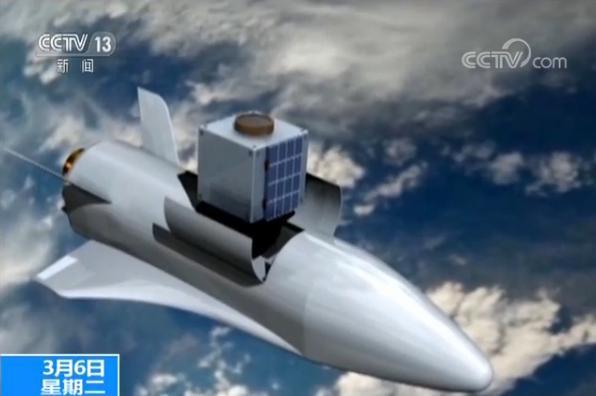 中国正在研制空天飞机:能从普通机场起降进太空
