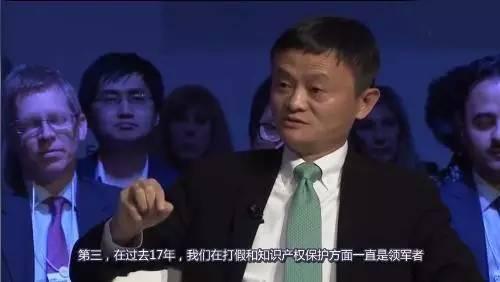 马云对话美国记者:全程高能,火花四溅的照片 - 11
