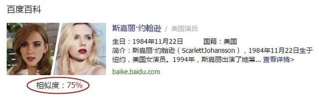 香港男子造逼真机器人 和斯嘉丽相似度75%!