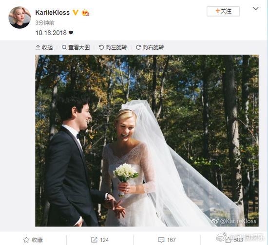 超模小KK晒照宣布结婚 与投资大亨男友相恋6年