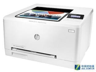 智能办公 惠普M252n彩色激光打印机促销