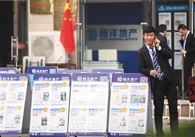 首付一夜多了几百万 北京二手房买主违约弃购