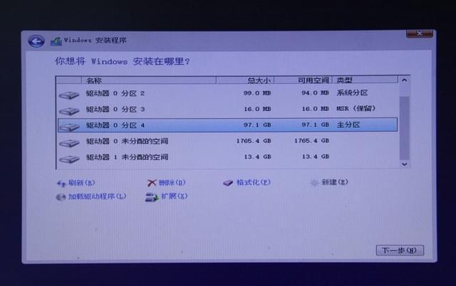Intel傲腾内存实测:二次跑分秒SATA SSD的照片 - 4
