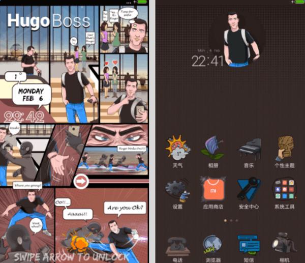 纪念雨果巴拉 小米推出Hugo Boss主题的照片
