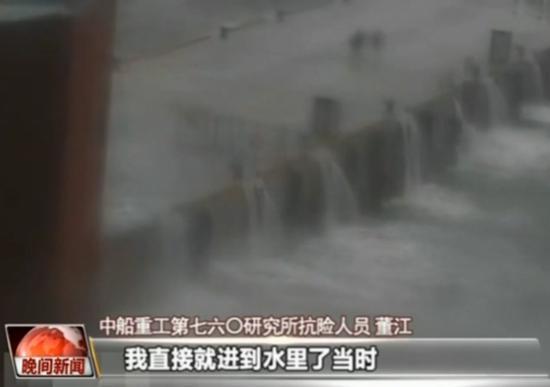 大连海上试验平台遇险细节:浪高50米7人被卷入海