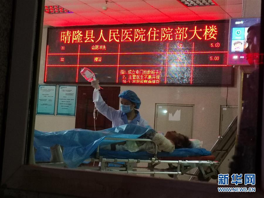 中石油天然气管道贵州晴隆沙子段泄露燃爆 9人重伤