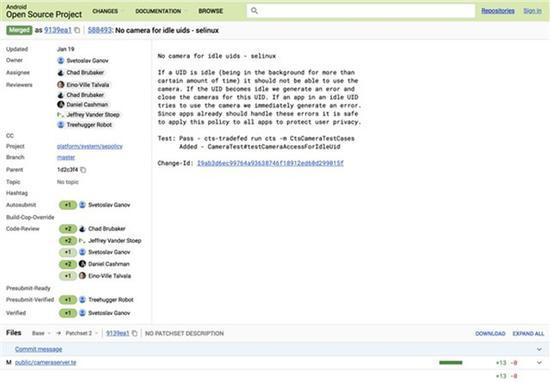 安卓9.0将禁止后台APP调用麦克风