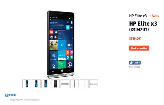 惠普Elite X3智能机在美发售约合5300元
