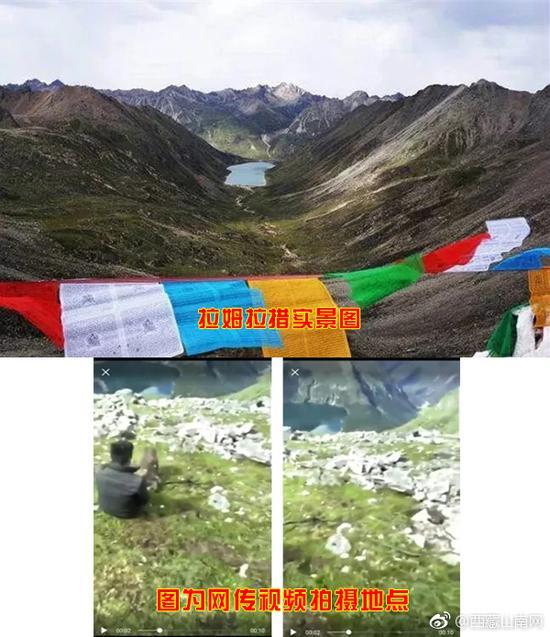 网民举报有人在西藏山南勒死藏羚羊 官方辟谣