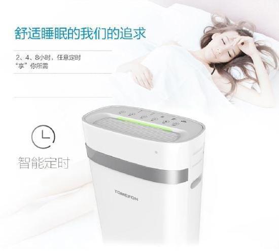 未来必备家电解析 全球空气净化器哪个品牌好
